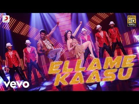 Ellame Kasu Song Lyrics From Kaththi Sandai