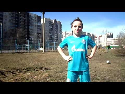 Футбольная Школа №1 - Основы
