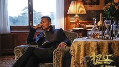 "【HD】 ""Wine War"" Starting notice Zhang Hanyu ""abandoned"" tough guy image"