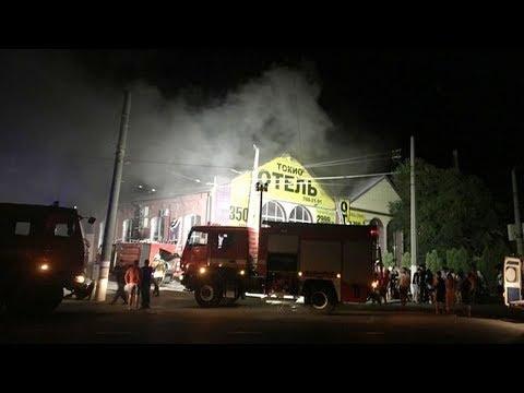 В одесской гостинице произошел пожар: 8 человек погибли, 10 пострадали