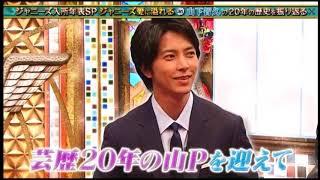 俳優の山下智久さん(山ピー)がTOKIOカケルに出演時、ジュニア時代の苦労...
