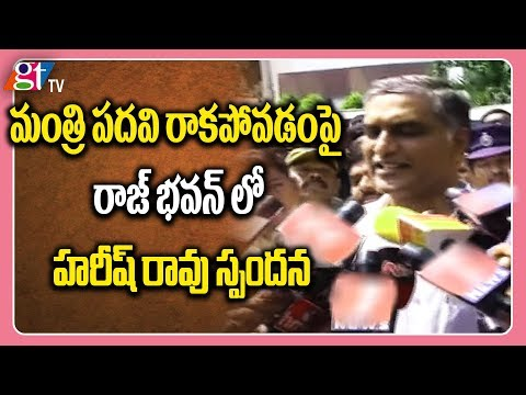 Harish Rao Reaction on His Cabinet Ministry at Raj Bhavan  Great Telangana TV