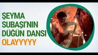 DJ Solomun çaldı Şeyma Subaşı dans etti