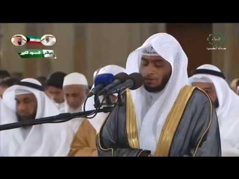 Shalat Tahajud  (( Sheikh Ahmed Al-Nafis )) 1436-9-21 \ 2015-7-8