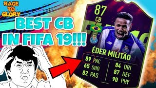 (OMG!) WE GOT THE BEST CB IN FIFA 19 (EDER MILITAO FUTURE STARS PLAYER REVIEW) (𝐑𝐄-𝐔𝐏𝐋𝐎𝐀𝐃)