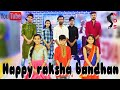 Phoolo ka taro ka sabka kehna hai    Happy raksha bandhan    nik dance studio    nikhil sir✓