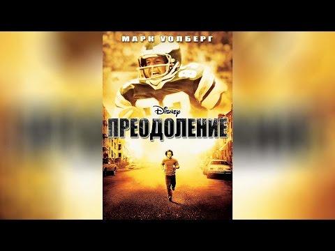 Смотреть фильмы онлайн - cinema-