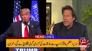 92 News HD Plus Headlines 03:00 PM - 14 January 2018 - 92NewsHDPlus