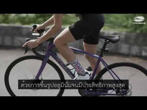 Trek Émonda ALR5 Disc จักรยานที่นักปั่นสายเขาเลือกใช้
