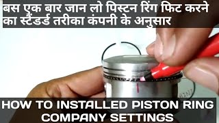 HOW TO INSTALL BIKE PISTON RINGS