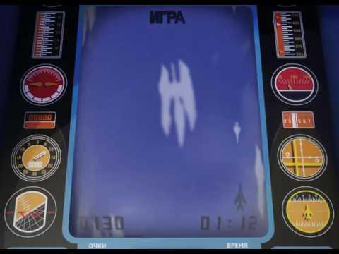 советские игровые автоматы играть