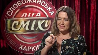 Наталья Могилевская и Лунь Слобожанская ЛИГА СМЕХА 1 8 финала