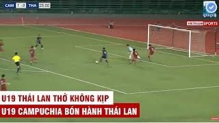 Khoảnh khắc U19 Campuchia chứng minh trận thắng 21 bàn của Thái Lan chỉ là 1 tai nạn
