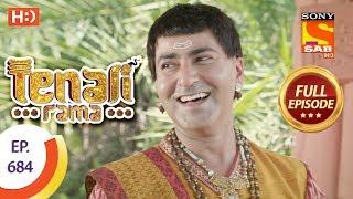 Tenali Rama - Ep 684 - Full Episode - 14th February 2020