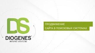 Поисковое продвижение сайта в Москве(, 2014-01-21T10:45:43.000Z)