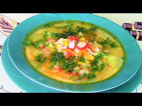 Суп с крабовым мясом - такого супа вы еще точно не пробовали!