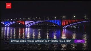 В Красноярске прошло световое шоу