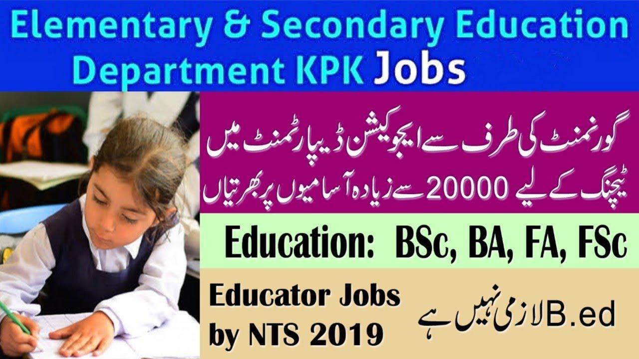 Kpk educators jobs NTS FTS 2019   Kpk elementary school education department