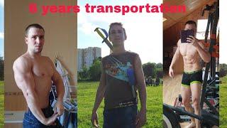 видео: 6 years transportation ! 6-ти летняя трансформация Diman muscle
