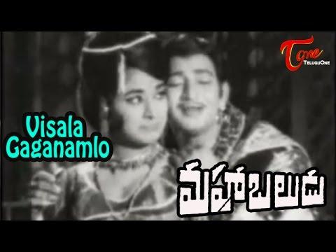 Mahabaludu - Visala Gaganamlo Candamama