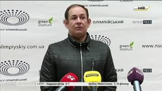 Инспекция УЕФА выдвинула требования к НСК Олимпийский