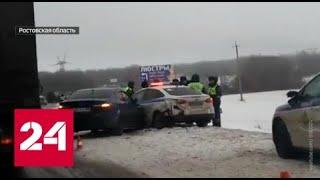 Сразу 4 машины ГИБДД попали в ДТП на трассе Дон - Россия 24