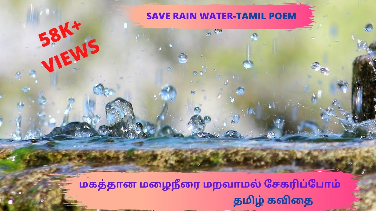 environment in tamil language Language is a very powerful tool for mutual understanding between people the lack of knowledge in another language has been the cause for many misunderstandings sri lanka is a country with multi-ethnic, multilingual, multi-script environment.