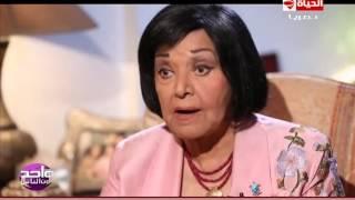 """بالفيديو- مديحة يسري تكشف عن """"كراماتها"""" لعمر الليثي"""