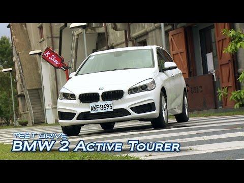 BMW 2 AT 218i 218d 前驅首部曲 試駕