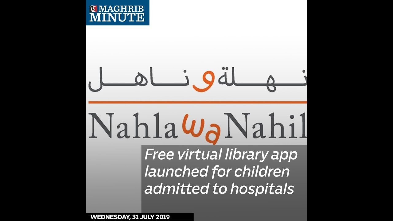Free virtual library app launched for children admitted to