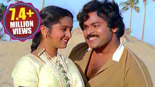 Abhilasha Songs - Yureka (Navvindi Malle Chendu) - Chiranjeevi, Radhika Sarathkumar