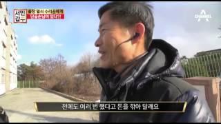 [예능]서민갑부_59회