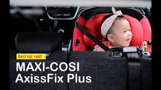 成長型安全汽車座椅| MAXI-COSI AxissFix Plus| 360 度旋轉座椅