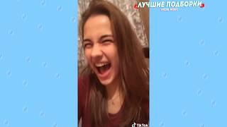 смешное видео в перемешку с ТИК-ТОК