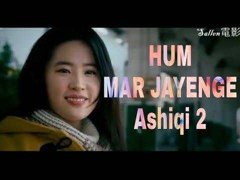 hum Mar jayenge. Korean mix 2017 ,by mix more.