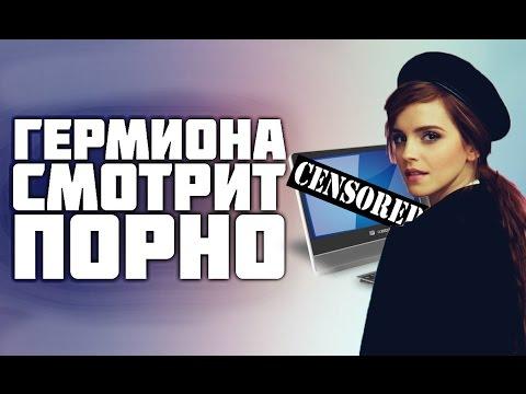 Эмма Уотсон Emma Watson биография, фото