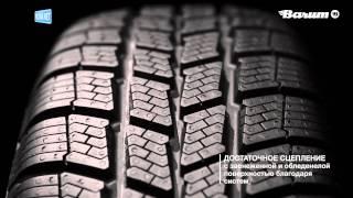 Обзор шины BARUM POLARIS 3