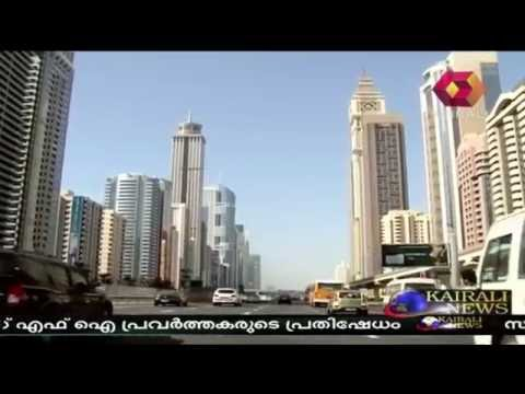 Arabian News @ 12 AM: Food Safety Check To Be Made Strict In Dubai  | 8th June 2016