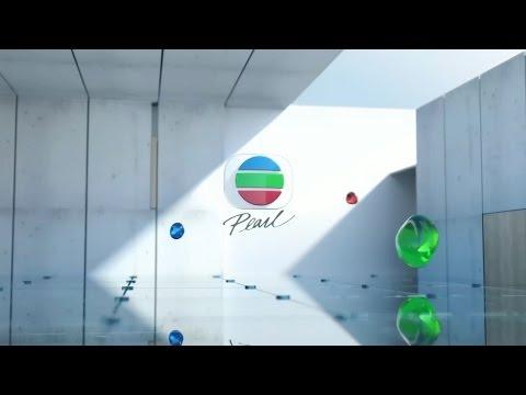 TVB[無線電視] 明珠台(Pearl) 台徽 [新版/2017版]