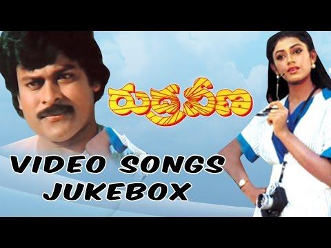 Rudraveena Telugu Movie Full Video Songs Jukebox || Chiranjeevi, Shobana