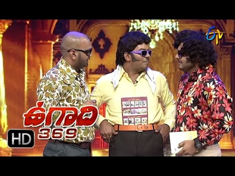 Sudheer Team Performance  | Ugadi 369 | 29th March 2017 | ETV Telugu