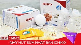 Máy Hút Sữa Điện Đôi Nhật Bản Ichiko - Cách Sử Dụng Máy Vắt Sữa