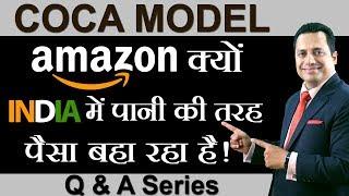 COCA Model | Cost of Customer Acquisition | Q&A Series | Dr Vivek Bindra