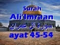 2006/01/16 Ustaz Shamsuri 373 - Surah Ali Imran ayat 45-54 NE1