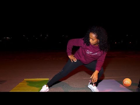 Enchewawot Season 7 EP 13 :  Enhancing our understanding of physical activity and well-being