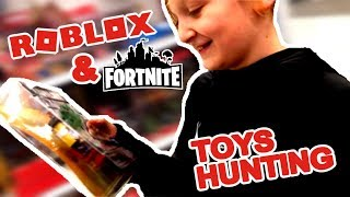 #ROBLOXTOYS & FORTNITE TOYS HUNTING/ Shopping For Roblox Toys & Fortnite Toys @ Walmart & Target