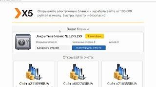 Как заработать на инвестициях? Обзор проекта solvena ru