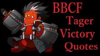 BBCF テイガー 勝利台詞集【BBCF Tager Victory Quotes】CV:乃村健次 乃村健次 検索動画 3