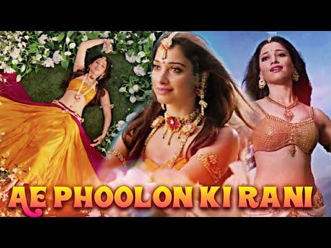 Ae Phoolon Ki Rani Bahaaron Ki Malika - Sonu Nigam - Prabhas And Tammanah