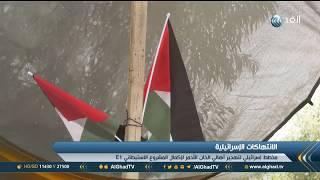 تقرير |  الخان الأحمر .. تجمع بدوي يقاوم الاستيطان شرق القدس المحتلة